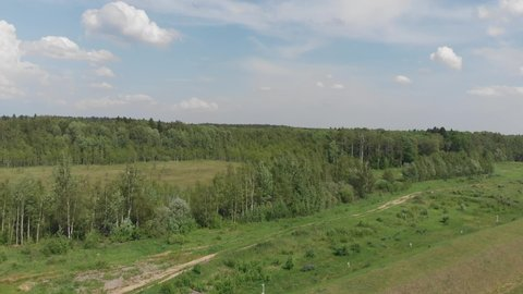 Drone shooting of the forest-steppe nature in Russia