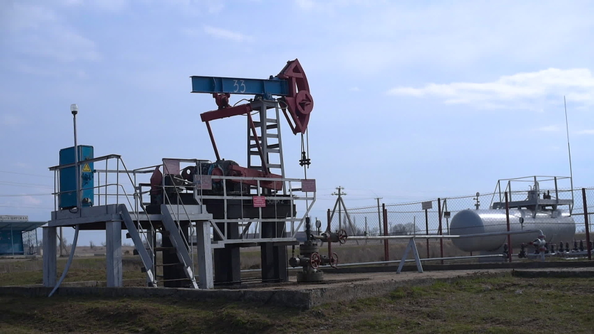 Rotating device for oil production. mining operations. Crimea | Shutterstock HD Video #1069524565