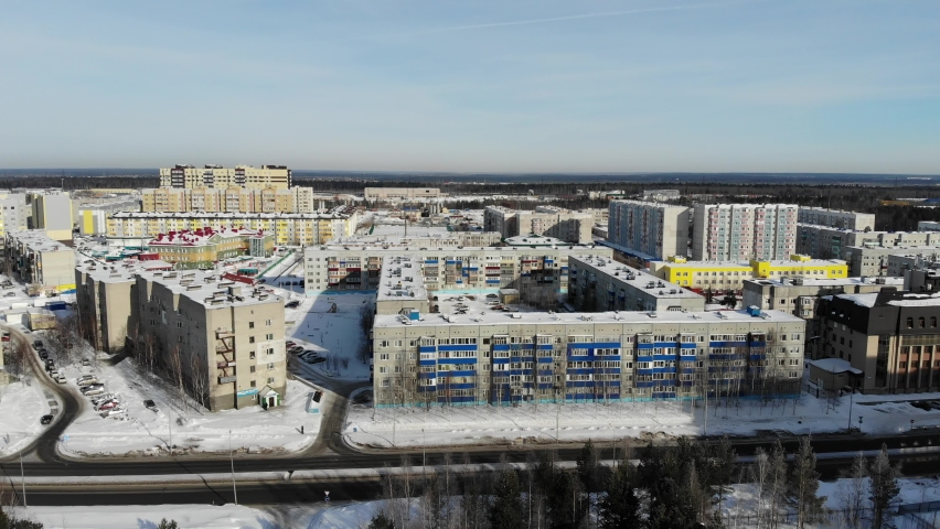 Aerial view of Surgut City Russia at sunny day, Church of the Icon of the Mother of God of Tenderness. Beautiful Surgut Skyline aerial view. Surgut skyline panoramic. Royalty-Free Stock Footage #1069582756
