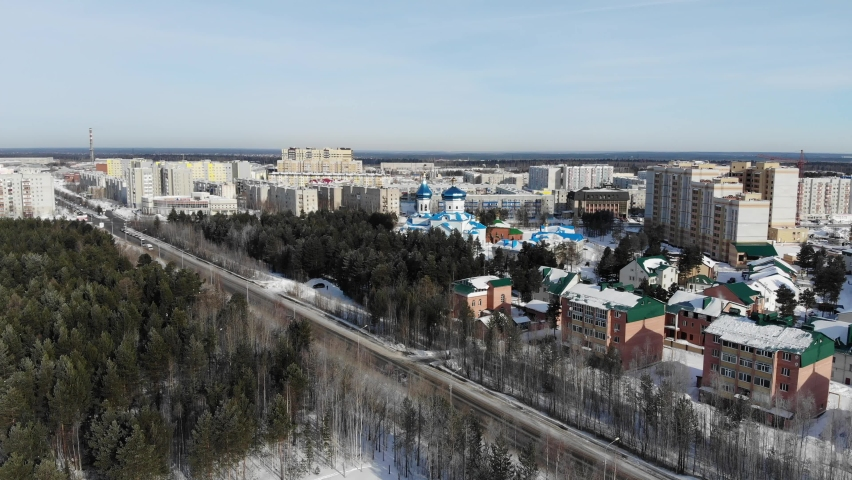 Aerial view of Surgut City Russia at sunny day, Church of the Icon of the Mother of God of Tenderness. Beautiful Surgut Skyline aerial view. Surgut skyline panoramic. Royalty-Free Stock Footage #1069587274