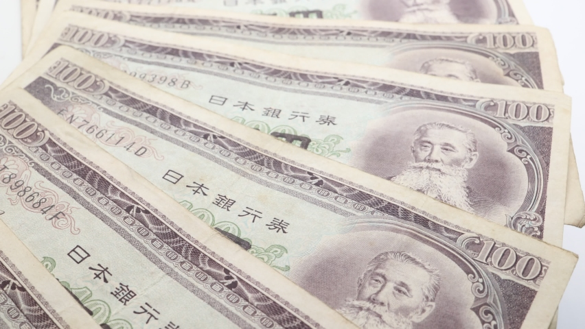 """The newest type of 100-yen bill. Japanese banknotes issued in the Showa period. """"Itagaki Taisuke"""". 