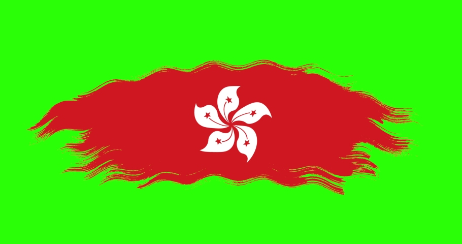 Hong Kong national brush stroke flag waving on green screen background. Hong Kong flag 4K seamless wave loop on green screen background | Shutterstock HD Video #1070976760