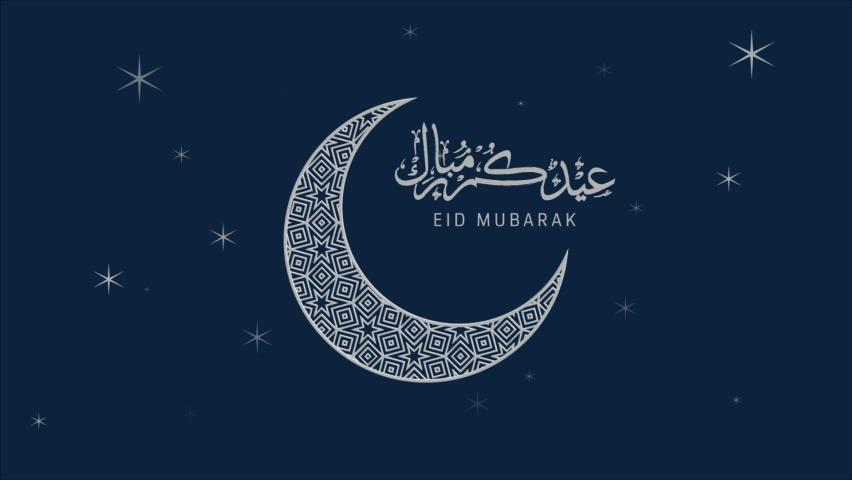 Eid Mubarak ,Eid Al Adha and Eid Al Fitr Happy holiday written in arabic calligraphy on dark blue background with blinking stars and moon. Eid social media animated post video. Royalty-Free Stock Footage #1071778864