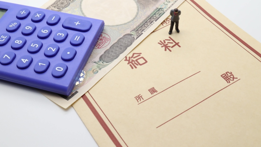 A businessman looks at Japan's pay envelopes. Translation: salary. Affiliation. Dear.