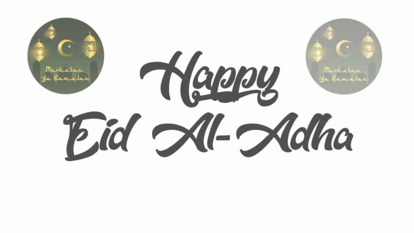 Illustration vector graphic of happy Ied adha writing newest and modern | Shutterstock HD Video #1073508167