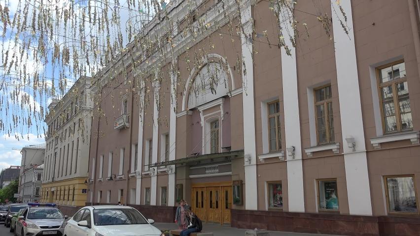 MOSCOW, RUSSIA - MAY 26, 2021: Stanislavsky and Nemirovich-Danchenko Moscow Academic Music Theatre at the Bolshaya Dmitrovka Street.