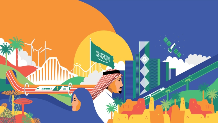 91st saudi arabia national day, identity Royalty-Free Stock Footage #1078132481