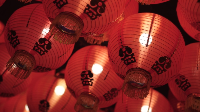 Close-up chinese lanterns in red room | Shutterstock HD Video #1081002785