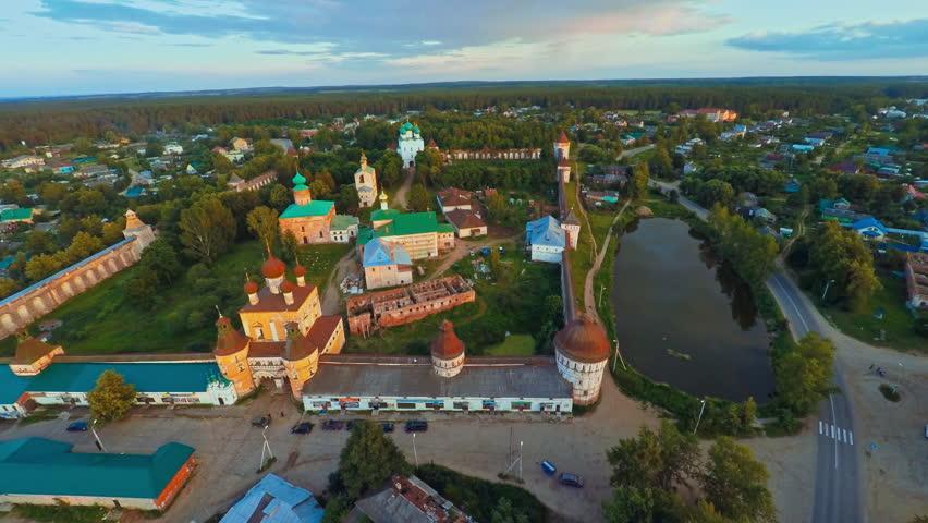 Russia, Borisoglebsk , Yaroslavl region, June 28, 2015 | Shutterstock HD Video #10827113