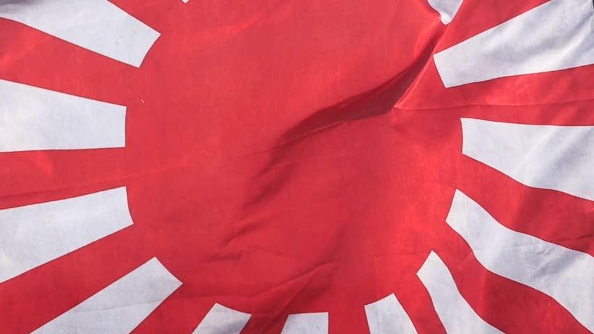 Japan Rising Sun Flag. Slow motion   Shutterstock HD Video #10976267