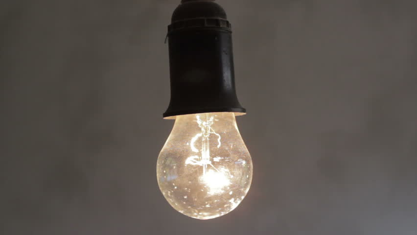 Shines lamp   Shutterstock HD Video #11201642
