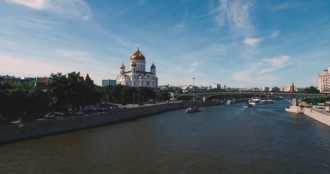 building on the banks of the Moscow River Aerial View 4K