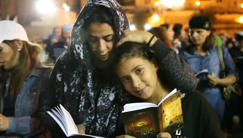 Jerusalem, Israel - September 18, Stock Footage Video (100% Royalty-free) 11810051   Shutterstock