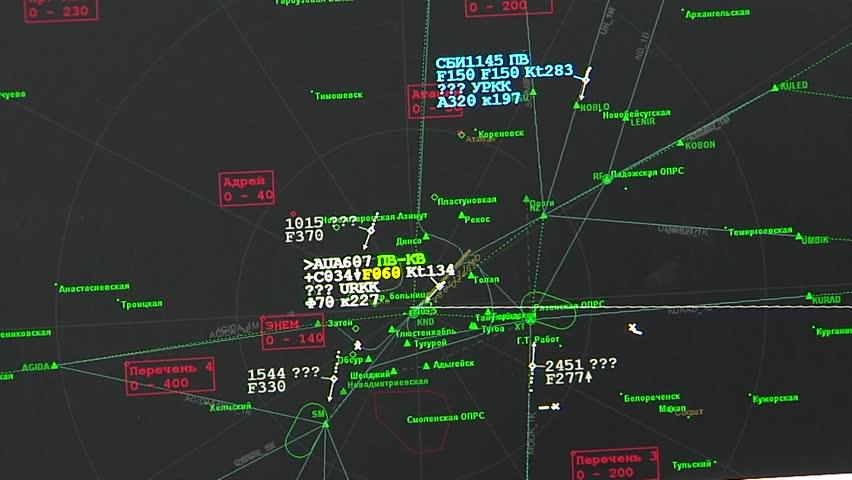 Plane of traffic control under Russia on radar