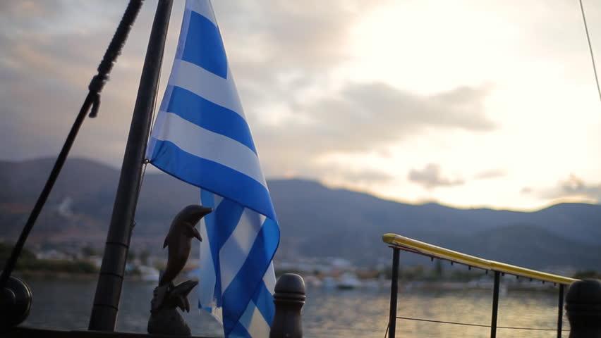 National flag of Greece against sky background
