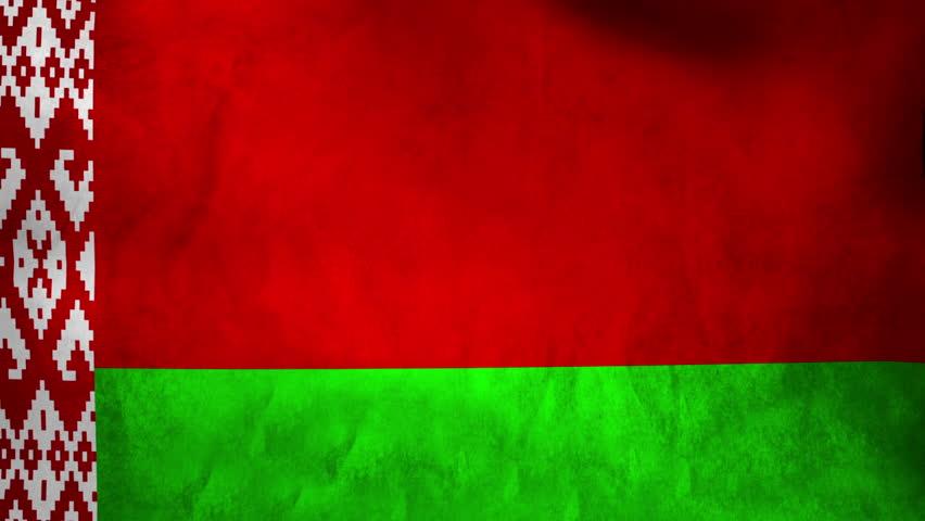 белорусский флаг картинки списке актеров актрис