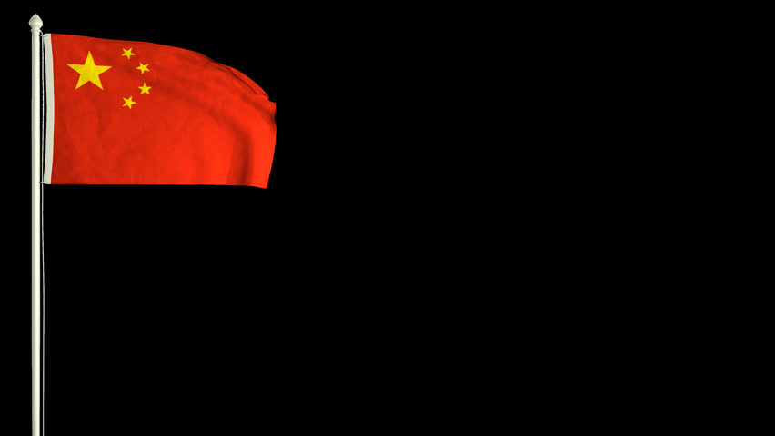 Chinese Flag Waving In The Stock Footage Video 100 Royalty Free 14338243 Shutterstock