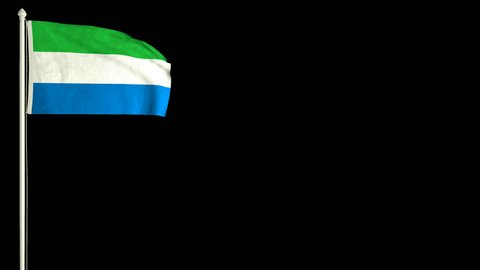 Sierra Leonean flag waving in the wind with PNG alpha channel for easy project implementation