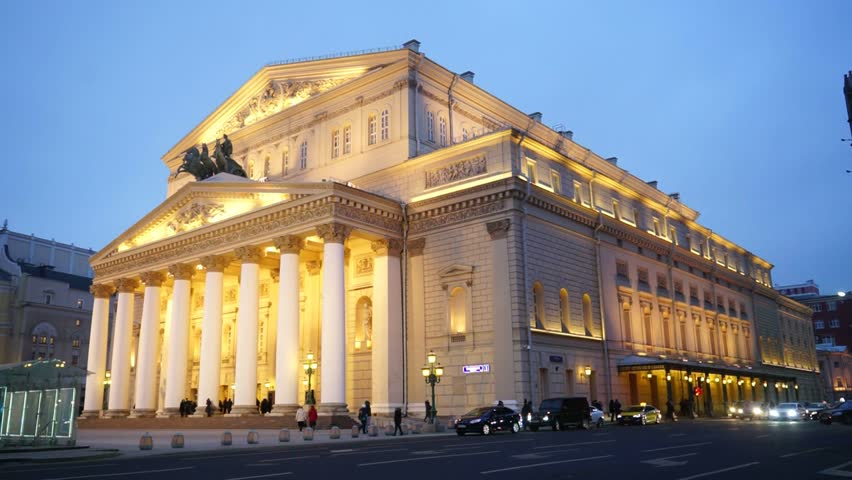 Bolshoi Theatre in Moscow in twilight