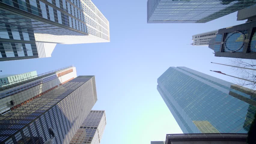 POV view of city skyline buildings. modern business district background. financial economy growth concept  #16312117