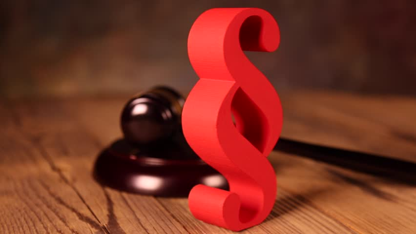 Wooden gavel barrister, justice concept   Shutterstock HD Video #16804522