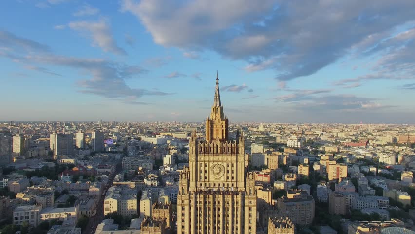 MOSCOW - JUL 09, 2016: Cityscape and facade of edifice of Ministry of Foreign Affairs of Russian Federation. Aerial view #18831692