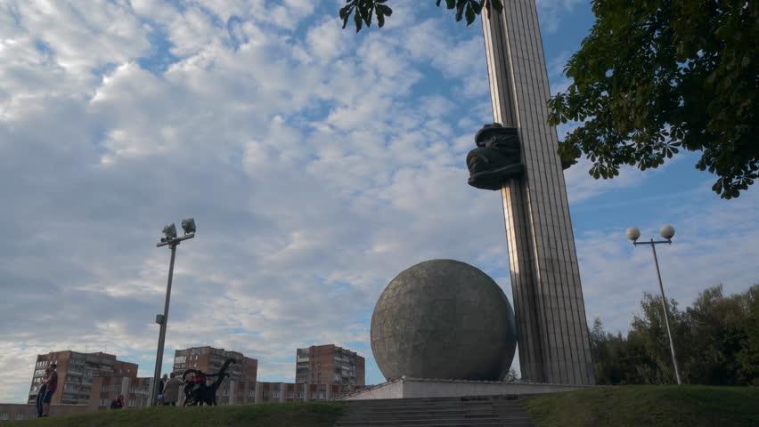 Header of Gagarin