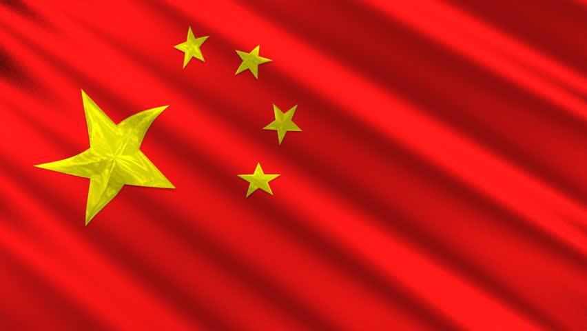 Картинки флага китая для детей