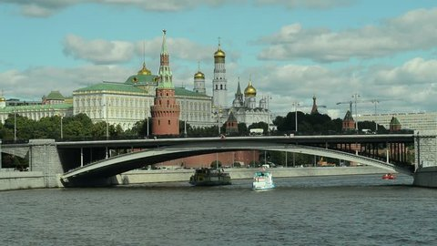 Moscow. View of the Kremlin and the city centre.