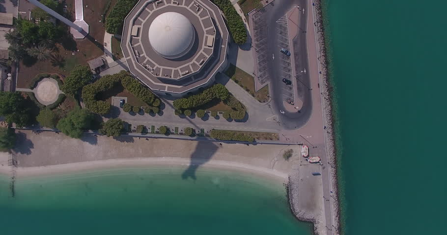 Abu Dhabi Theatre from above