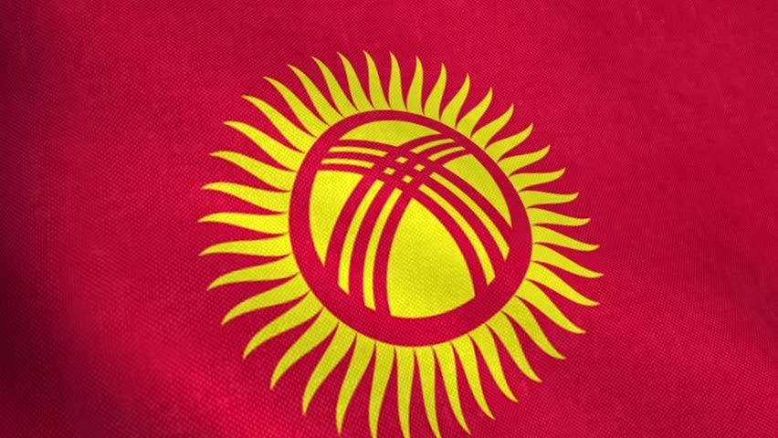 Достопримечательности гвинеи фото флаг полностью можете