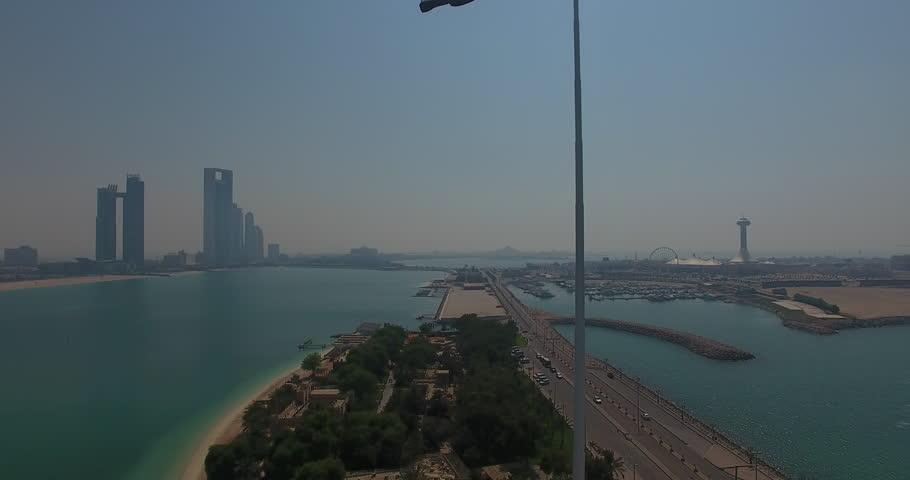 UAE Flag Reveal