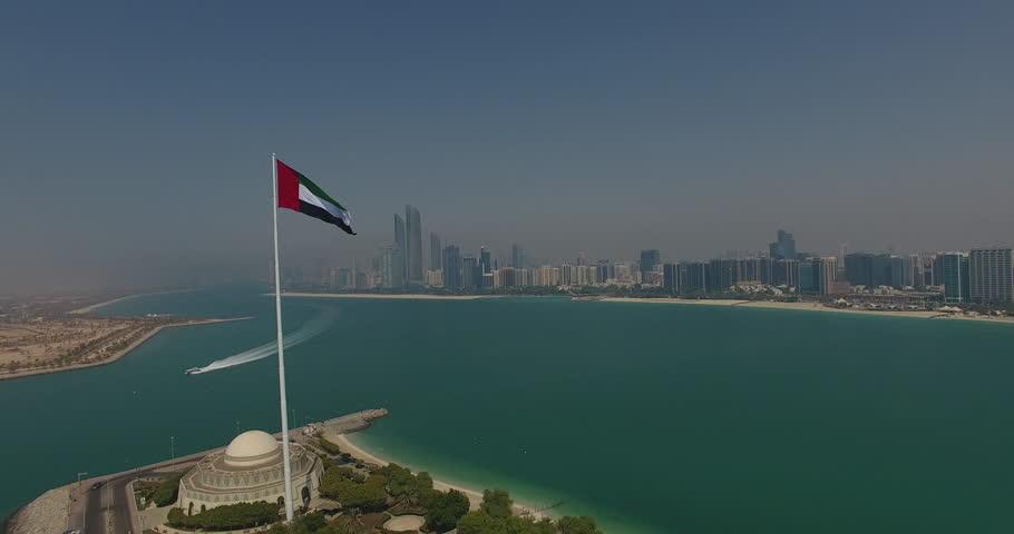 Abu Dhabi UAE Flag Still