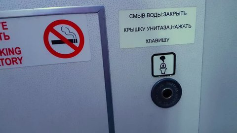 toilet in plane of hand presses button of drain water user manual