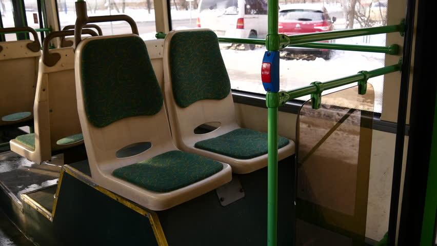 Moscow Inside A Bus. Empty Seat   Shutterstock HD Video #23442421