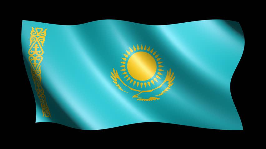Флаг казахстана картинка в хорошем