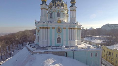 aerial view of Podol and St. Andrew's church in Kiev, Ukraine.