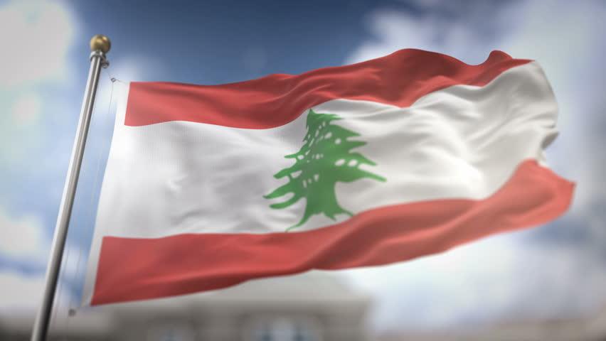 Lebanon Flag Waving Slow Motion 3D Rendering Blue Sky Background - Seamless Loop 4K