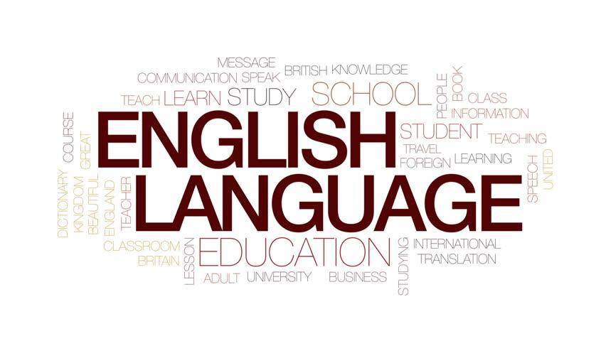 Практика изучения английского языка