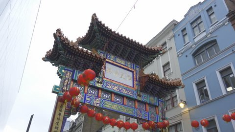 London, England – MARCH 20 2017: London Chinatown Entrance