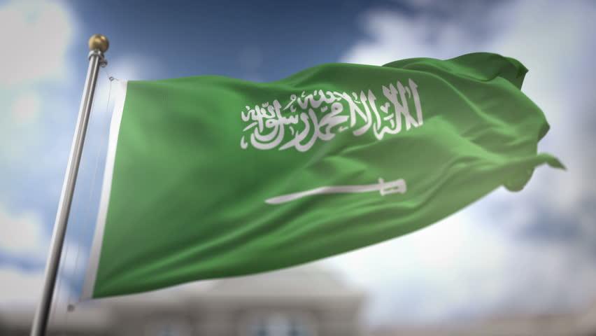 Saudi Arabia Flag Waving Slow Motion 3D Rendering Blue Sky Background - Seamless Loop 4K