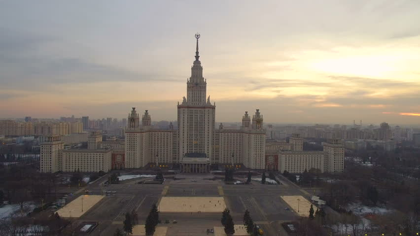 Panorama historical building in Moscow aerial view #25987877
