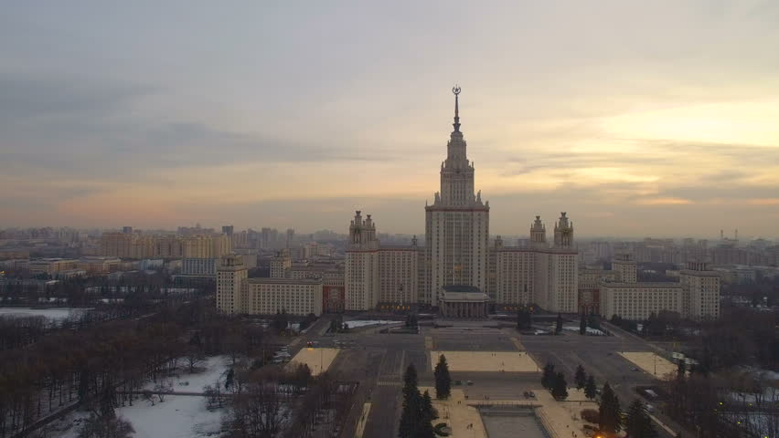 Soviet attractions in Moscow aerial view #25987883