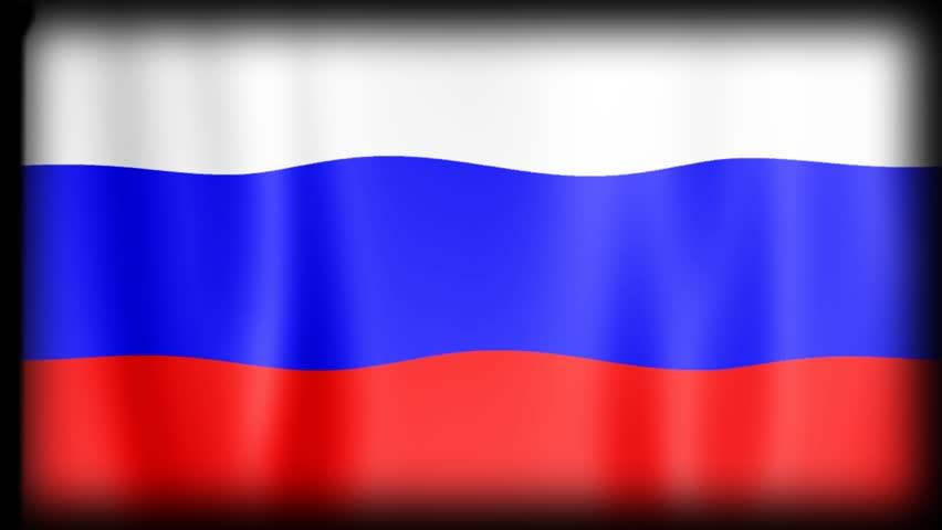 самом картинки флаг россии двигается пещера-источник, неё