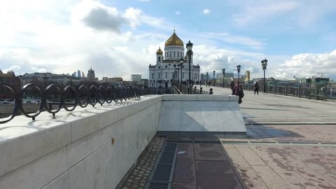 Panoramic view of the Cathedral of Christ the Savior and Patriarch Bridge, Moscow, Russia. April, 24, 2017