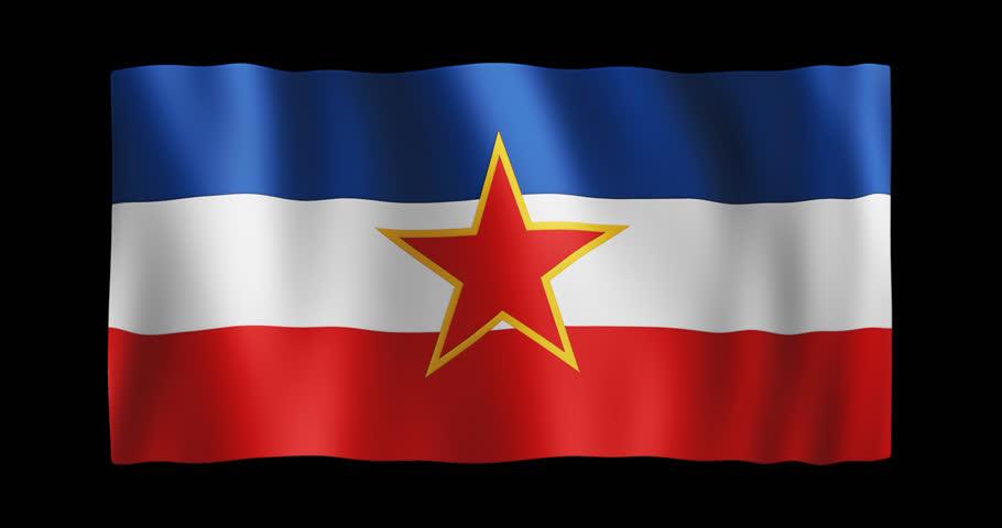 тебе флаг югославии картинки святом трійці листівки