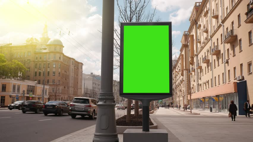 A Billboard with a Green Screen on a Busy Street | Shutterstock HD Video #27230947