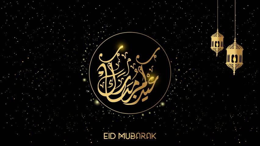 Eid Mubarak Greeting Card Stock Footage Video 100 Royalty Free 27573655 Shutterstock