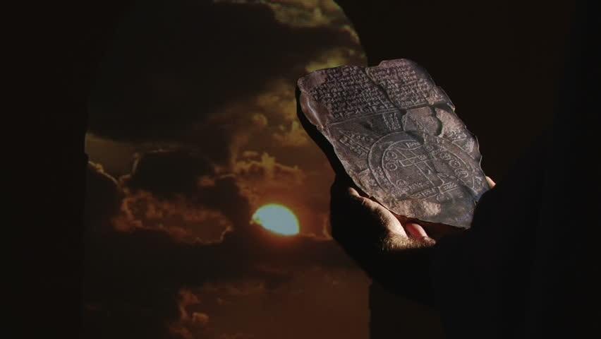Babylon, archaeologist - Babylonian maps - first world map (600 B.C.)