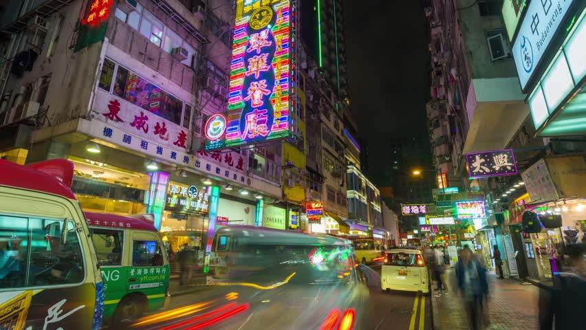 Hong Kong timelapse Maket street Night 4K Royalty-Free Stock Footage #28357969
